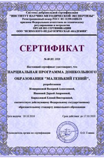 сертификат услуги4